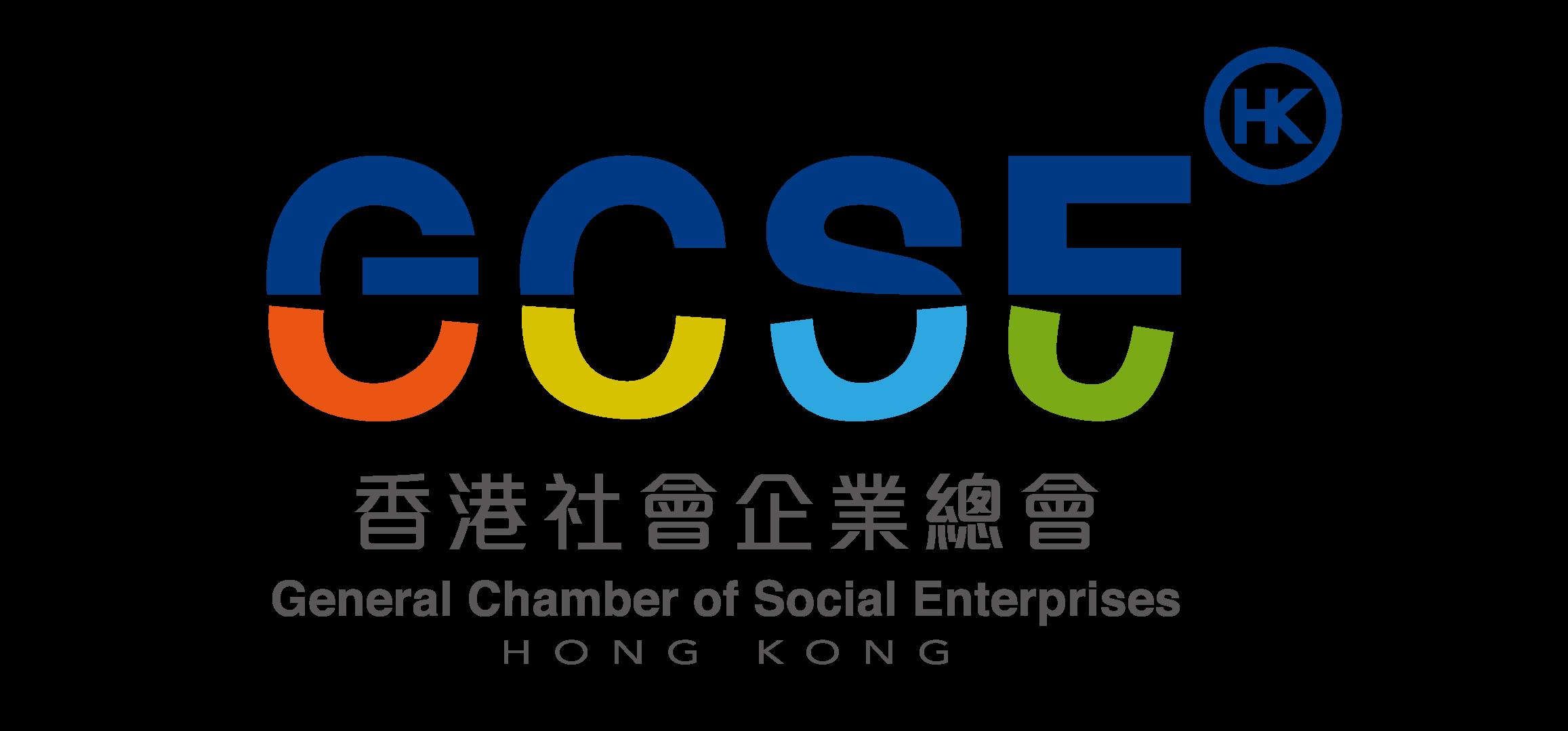 香港社会企业总会