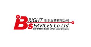明朗服務有限公司 Bright Services Co. Ltd