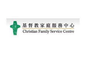 Christian Family Service Centre